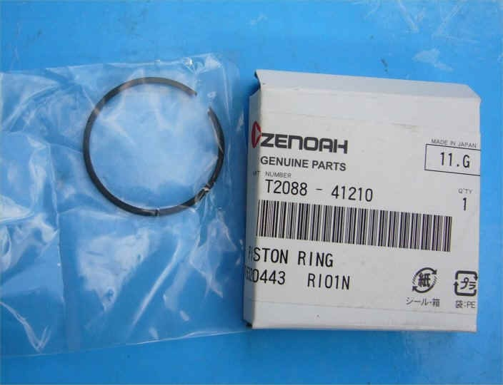 Zenoah Piston Ring  Cod. G260PUM
